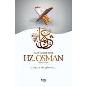 Hz.Osman (R.A) Roman Boy