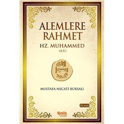 Hz.Muhammed (A.S) Roman Boy