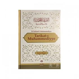 Tarikatı Muhammediyye